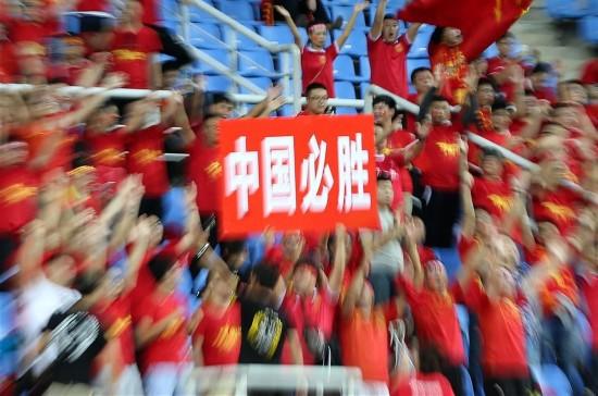 世预赛国足0-0平伊朗 球迷为中国队助威