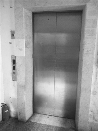 怀胎7月孕妇上楼回家 电梯突从6楼急坠至1楼