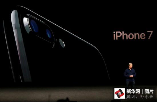 苹果iPhone7系列发布:防尘防水 无耳机插孔