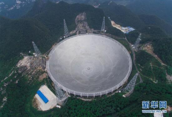 世界最大单口径射电望远镜整体竣工在即