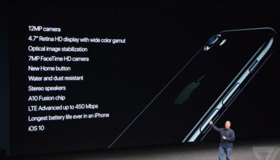 iPhone 7配置不错 苹果7配置参数详细解读(图)
