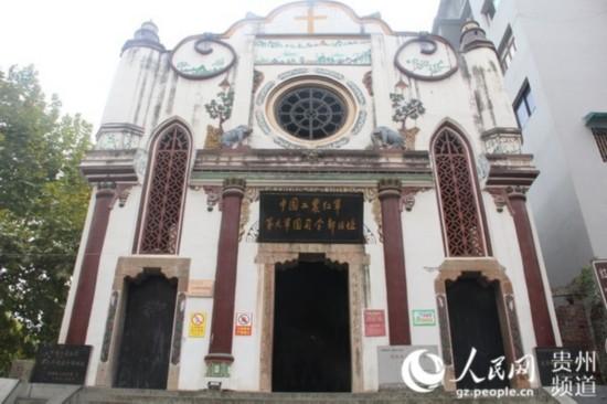 图为湄潭浙江大学西迁时的旧址天主堂。王钦 摄