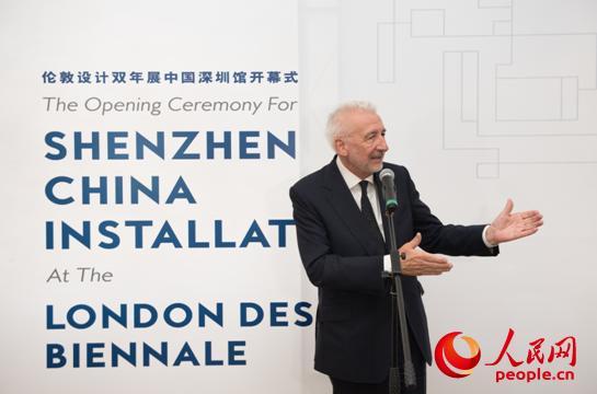 倫敦設計雙年展主席約翰·索瑞爾在深圳館開幕式上致辭。