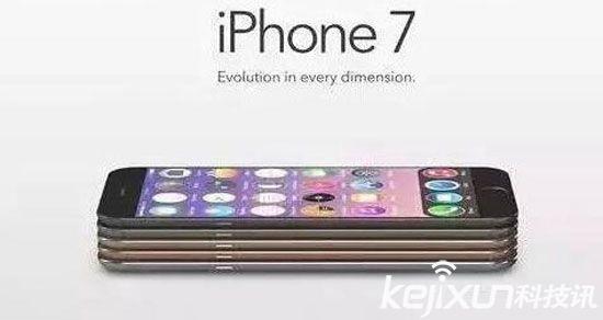 iphone7包装盒内部曝光:送airpods无线耳机