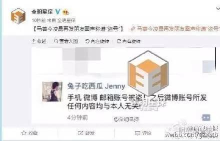 马蓉道歉请求王宝强原谅,马蓉妈妈却继续骂网友是乌合之众?