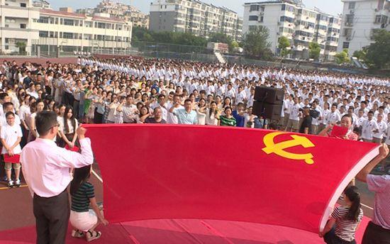 镇江近3万教师宣誓 做党和人民满意的好老师