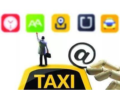 网约车司机考试:分国家地区两级笔试为主