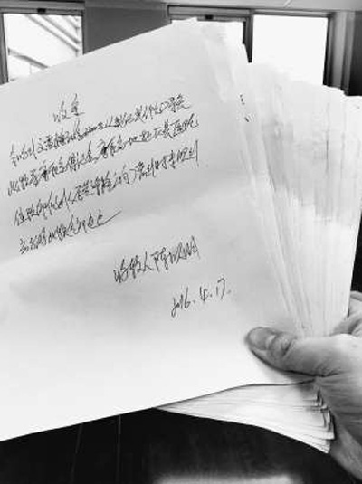 人民日报图纸v图纸:渠县公租房乱凹面槽钢记者标注中在怎么的图片