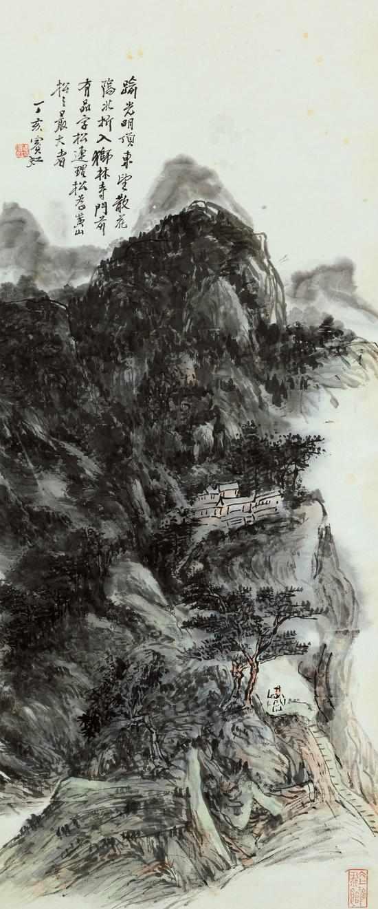 黄宾虹 《黄山松林图》
