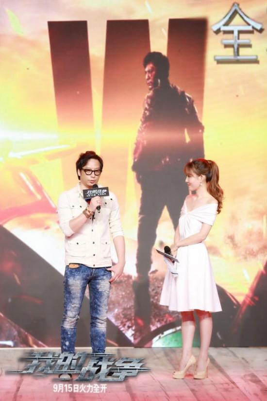 《我的战争》重现热血战场 刘烨王珞丹秀恋爱技巧