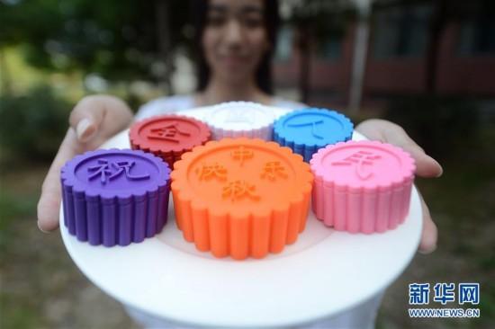 "3D打印""月饼""迎中秋"