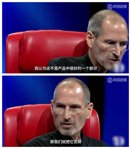 iPhone7弃3.5mm接口!乔布斯早就想做了