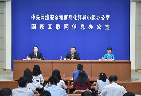 2016年国家网络安全宣传周新闻发布会举行(中国网信网 郭研/摄)