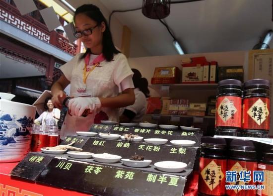 """豫园""""舌尖上经典品牌""""飘香上海旅游节(组图)"""