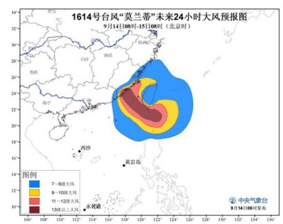"""台风红色预警:""""莫兰蒂""""15日登陆闽粤 狂风暴雨来袭"""