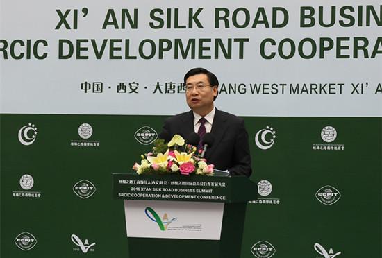 """丝绸之路工商领导人(西安)峰会:""""一带一路""""人文交流样本工程呼之欲出"""