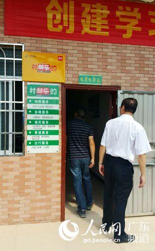 村邮乐购点方便了群众生活,也将带动村里农产品的网上销售。