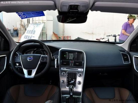 沃尔沃XC60现金优惠9.5万 可试乘试驾-图3