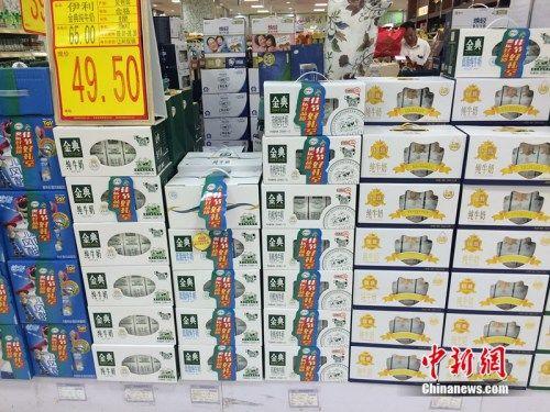 北京市一家超市正在进行牛奶促销活动。中新网</a> <p  align=