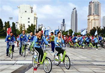 泰州举行世界无车日公益骑行活动 400市民参加