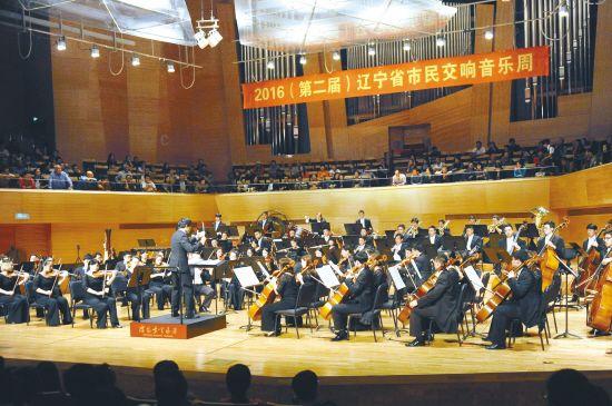 市民交响音乐周昨日开幕