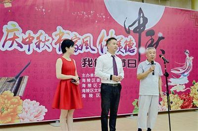 """泰州海陵区举办""""我们的节日・中秋""""主题活动"""