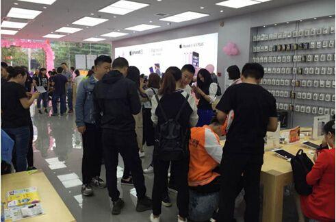 联通推多档iPhone7新套餐 最高可0元购机