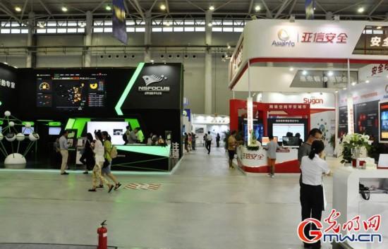 网络安全博览会即将举行 参展企业数为历届之最(组图)