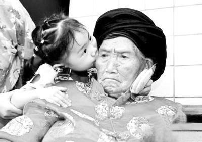 最长寿老人付素清119岁养生秘笈:家庭和睦乐天派--人民网健康卫生...