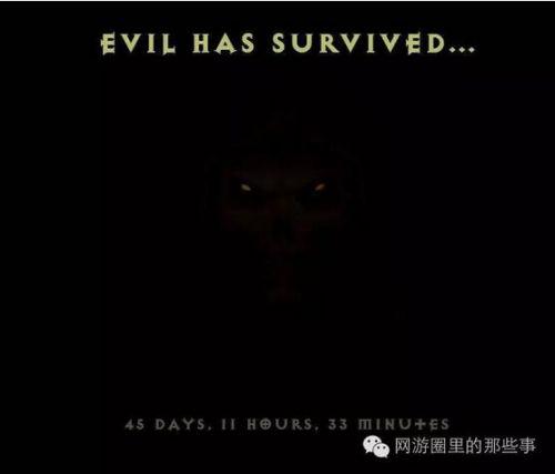 《暗黑破坏神2》高清重制版