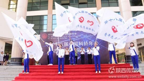 """400名""""小蓝光""""整装待发 志愿服务第十八届中国科协年会【8】"""