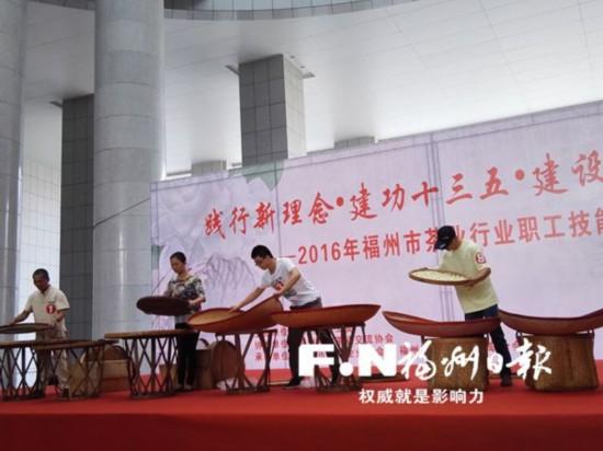 福州市举办茶业职工技能竞赛 年轻制茶人挑大梁