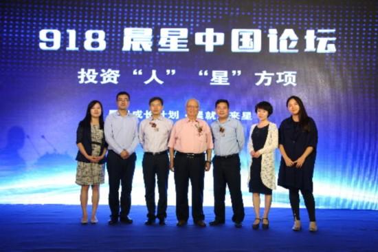 晨星成长推出《2016中国培训行业社会价值白皮书》