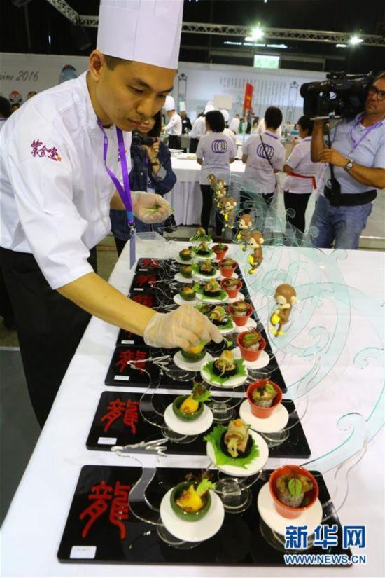 第八届中国烹饪世界大赛开幕(组图)