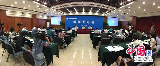 中国科协举行年会、全国科普日、中国科幻季新闻发布会