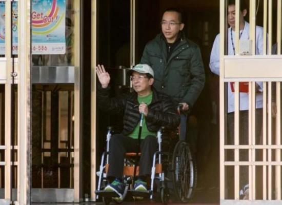 台当局尚未决定是否邀请陈水扁参加