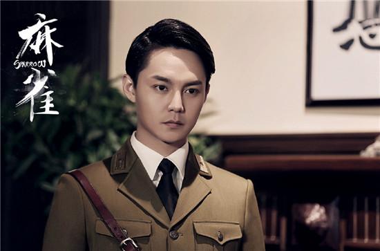 麻雀苏三省是谁演的 尹正个人资料介绍演过哪些电视剧电影