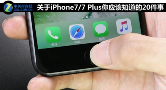 s采用的A10处理器性能如何?-iPhone7 7 Plus的20件惊天 大秘密