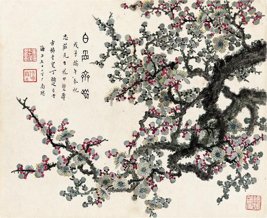 丁辅之 白首齐眉图 RMB2-3万