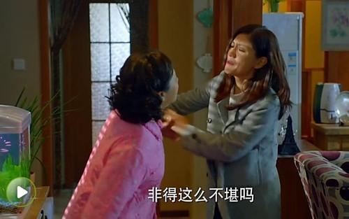 中国老太太行房视频