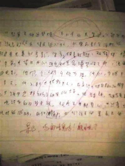 学生作文马虎 泰州兴化一老师评语竟爆粗口