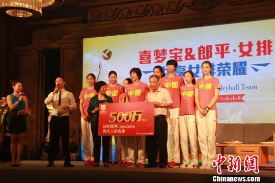 郎平携中国女排队员现身厦门庆祝活动