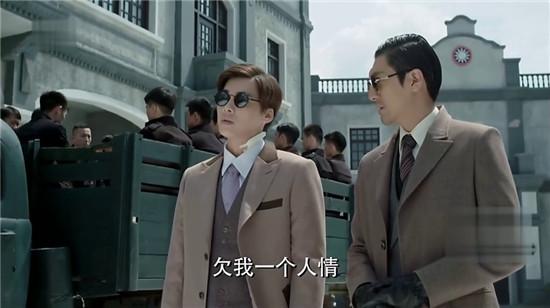 电视剧麻雀1-60分集剧情介绍 麻雀李易峰人物