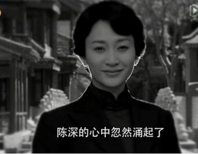李小男刘美娜扁头《麻雀》配角抢眼演技在线