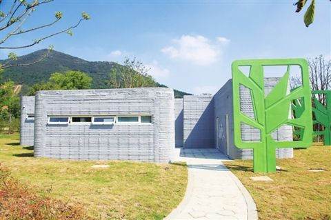 3d打印厕所亮相苏州大阳山植物园 配套齐全