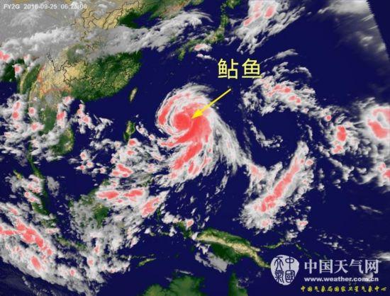 组图 台风 鲇鱼 向福建袭来 最新高清卫星云图图片