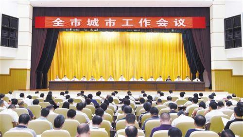 任县第四中学运动会-9月26日,南宁市委、市政府召开全市城市工作会议,学习贯彻中央、图片