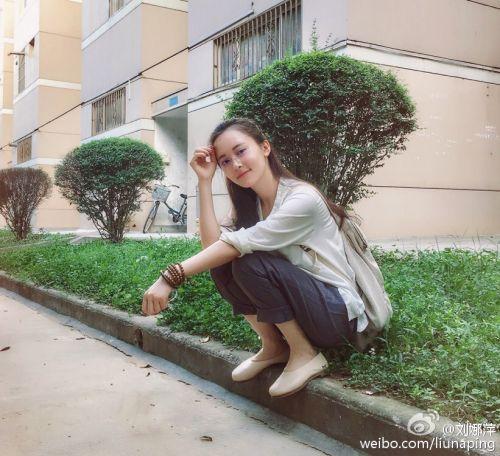 胭脂柳丝丝扮演者刘娜萍个人资料 胭脂柳丝丝