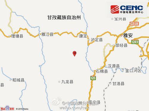 四川甘孜州康定市发生3.6级地震震源深度11千米