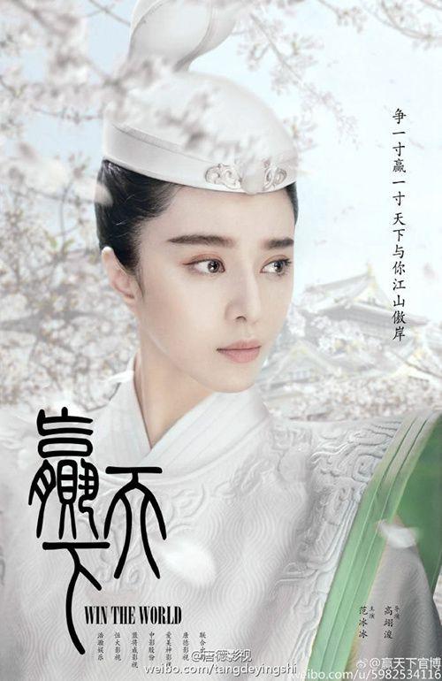 范冰冰杨洋孙俪刘涛刘诗诗angelababy 近期即将开拍的高颜值大剧